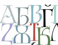 Sophia Kyivska. Graphics of Ukrainian language