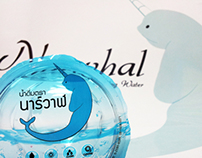 Brand CI & Packaging - Narwhal drinking water