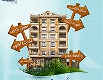Elkhatib real estate| Social media