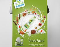 Ayran - Yogurt Drink