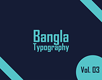 Bangla Typography Vol.03