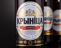 Krinitsa Export