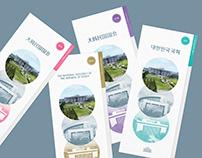 National Assemembly KOREA Leaflet Design