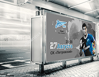 Banner colection 2017