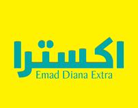 خط ديانا إكسترا Diana Extra - New Arabic Font