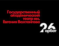 Vakhtangov Theater