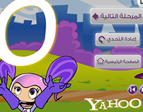 Yahoo! Safety Oasis (Y!SO )