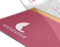 اليوم العالمي للصحة النفسية 2012