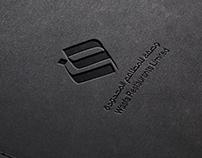 Wasfa brand