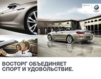 BMW Cabrio Days