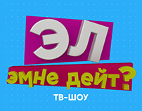 TV poster