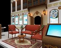University of Jeddah 2017