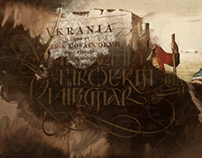 "Kyivstar ""Maps"""