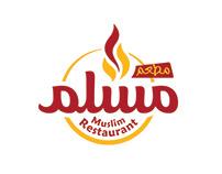 Muslim Restaurant | Logo