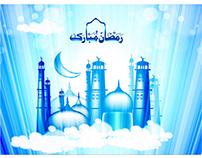 Ramadan Calligraphy vector