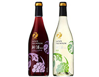 Japan Premium Wine, Nouveau, 2015