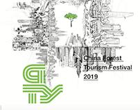 Forest City International Exhibition / Cina 2019
