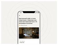 Kinoagentstvo — Mobile Booking App