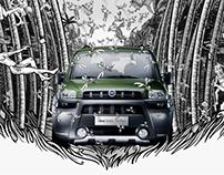 Fiat | Doblò Adventure