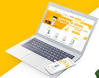 Разработка Сайта и Дизайна для АвтоРазборка #Разработка