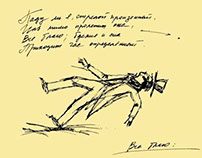 drawings - ala Pushkin