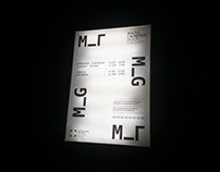 Мала Галерея / Mala Gallery