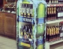 BECHEROVKA promo stand design