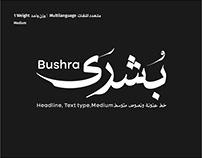 RTL-Bushra خط بشرى