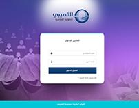 Al-Gosaibi Human Resources