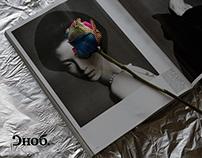 Redesign concept online magazine SNOB