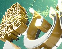 Shan e Muhammad