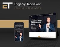 Evgeniy Teplyakov - тренинги для бизнеса