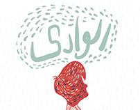 Wadi campaign