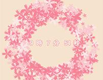 p5.js Sakura Clock
