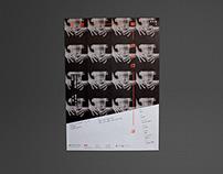 연극 무엇을 할 것인가 포스터(poster)&리플렛(leaflet)
