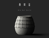 Qin Kai basin 文创
