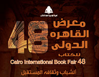 Cairo International Book Fair 48
