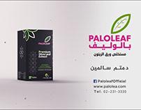Paloleaf its an Antioxidants