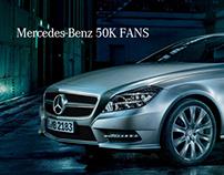 Mercedes-Benz 50K FANS