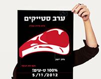 Stern1-Beer Bar Tel Aviv