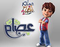 Essam Wel Mesba7 Season 2