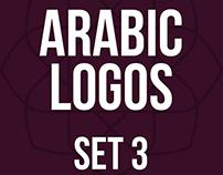 Arabic Logo Set 3