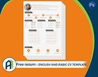 Free resum arabic cv template 1 page psd on behance free resum english and arabic cv template 1 page yelopaper Image collections