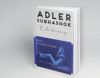 Adler Subhashok
