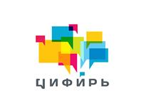 Tzifir logo & promo