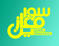 SAWA Magazine | Branding & Art Direction