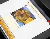 Kuaibo app for iPad
