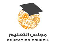 مجلس التعليم