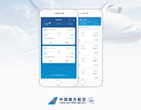 CHINA SOUTHERN Airlines(Change/Refund)APP