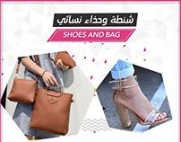 shoes & bag for woman - Social media Offer